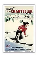 シャントクレールホテルで冬 - 女性スキーヤー - 高い で ローレンシア山脈 - サンタデール, ケベック州, カナダ - ビンテージな世界旅行のポスター によって作成された ロジャー・クイアール c.1950s - アートポスター - 31cm x 46cm