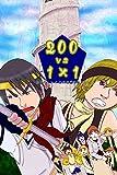 200vs1×1 やまなしレイ無料漫画短編集その5