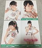 AKB48 2016年 6月 June 福袋当選品 月別 復刻版 生写真 共通ポーズ 4種コンプ 小嶋真子