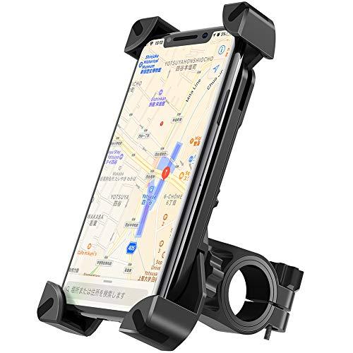 自転車 スマホ ホルダー amxus バイク スマホ ホルダー 振れ止め 脱落防止 オートバイ スマホホルダー 防水 装着簡単 360度回転 4-6.5インチのスマホに対応 iPhoneX XS 8 7 6Plus xperia HUAWEI Androi GPSナビ等多機種対応