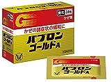 大正製薬 パブロンゴールドA微粒 28包