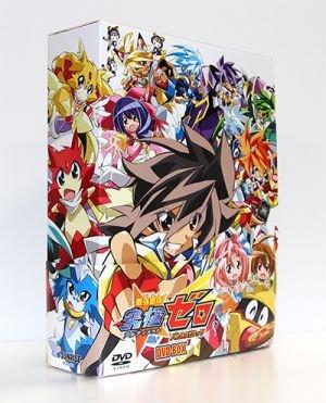 最強銀河究極ゼロ バトルスピリッツ DVD-BOX