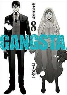Gangsta (ギャングスタ GANGSTA.) 01-08