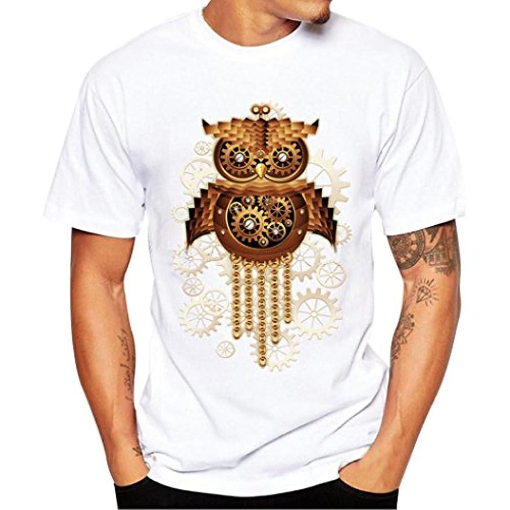 南アメリカスクラップ失態Hanaturu  tシャツ メンズ おしゃれ 白 人気 みみずく 格好いい 動物柄 夏最適 ホワイト プリントtシャツ 友達彼氏 プレゼント S-4L