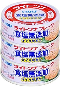 いなば ライトツナ食塩無添加 3缶P