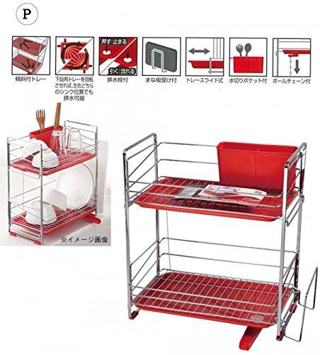 生活日用品 雑貨 スリム水切りラック2段 ホワイト・HB-308