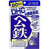 DHC ヘム鉄 60日分