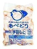 国産鶏肉 手羽元 2kg あべどり 十文字鶏 業務用 冷蔵品 特選若鶏 ブロイラー