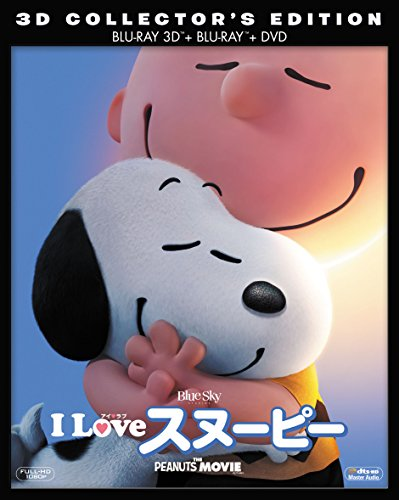 I LOVE スヌーピー THE PEANUTS MOVIE 3枚組3D・2Dブルーレイ&DVD(初回生産限定) [Blu-ray]の詳細を見る