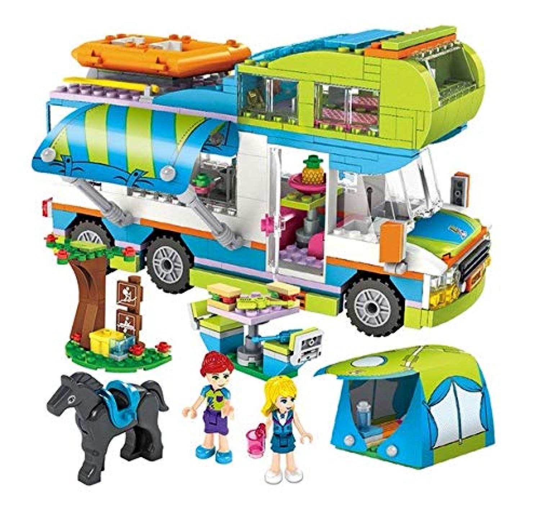 LEGO レゴ Friends フレンズ 互換 キャンピングカー キャンプ アウトドア ミニフィグ付き