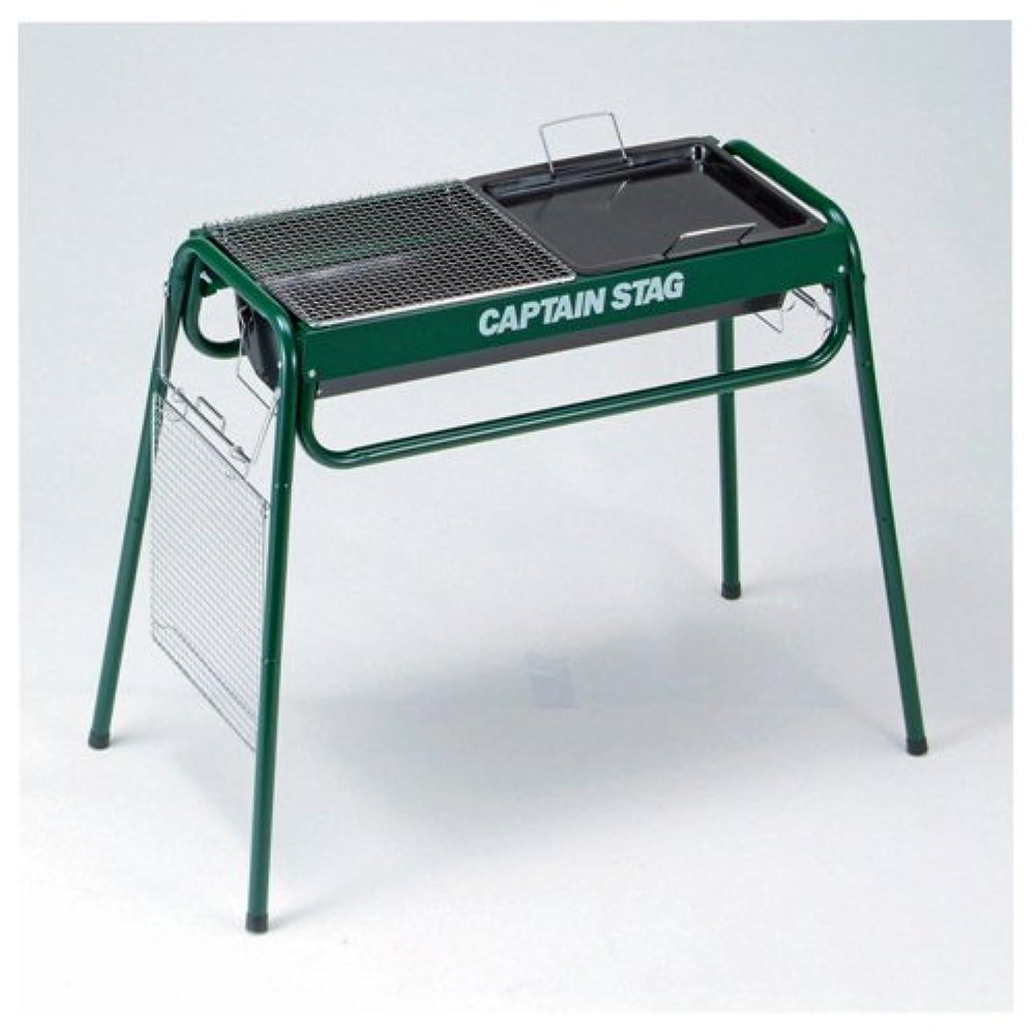 加害者スワップ脚本CAPTAIN STAG(キャプテンスタッグ)スライド グリルフレーム650(グリーン)☆材料をのせたまま、スライド式で炭の補充ができる!