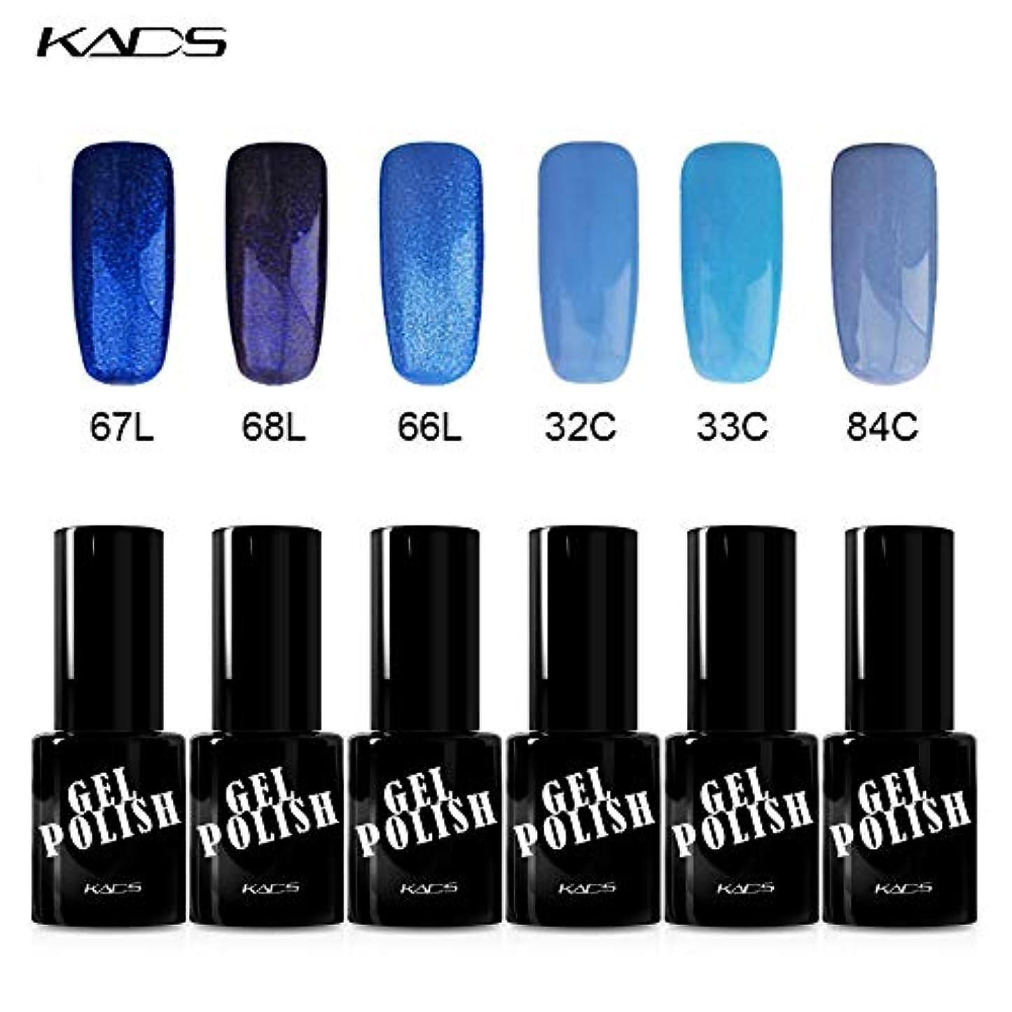 ペチコート選択より多いKADS ジェルネイルカラーポリッシュ 6ボトルセット UV/LED対応 ブルー系 マニキュアセット (セット4)