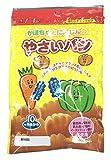 カネ増 かぼちゃとにんじんのやさいパン 45g×10袋