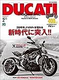DUCATI Magazine(ドゥカティーマガジン) Vol.78 2016年2月号[雑誌]