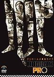 アンガールズ 単独ライブ 「UNGIRLS PRO」 [DVD] 画像