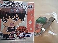 黒子のバスケ ゆらゆらクリップコレクション 緑間真太郎 ゆらゆら クリップ