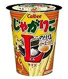 【販路限定品】カルビー じゃがりこ のり塩ごま油味 Lサイズ 68g×12個