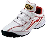 ZETT(ゼット) 野球 トレーニング シューズ ラフィエットRX BSR8256 ホワイト/レッド 25.5cm