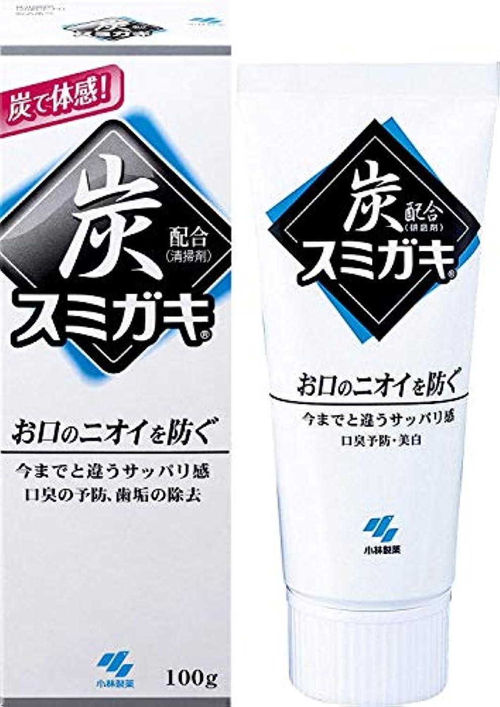 チューインガム百俳句小林製薬 スミガキ 100g