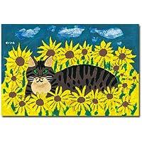 猫の足あと ポストカード 「ひまわりいっぱい」