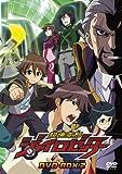 超速変形ジャイロゼッター DVD-BOX2[DVD]
