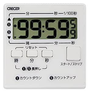 クレセル かんたん長時間デジタルタイマー 【最大セット時間 99時間59分59秒】 ホワイト CT-300W