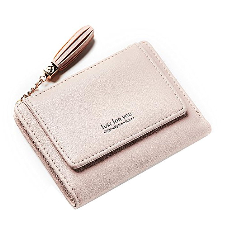ポップ比較的承認TcIFE ミニ財布 レディース 二つ折り 人気 小さい二つ折り財布 がま口小銭入れ 女性用 友達 家族にプレゼント
