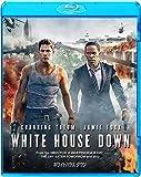 ホワイトハウス・ダウン[Blu-ray/ブルーレイ]
