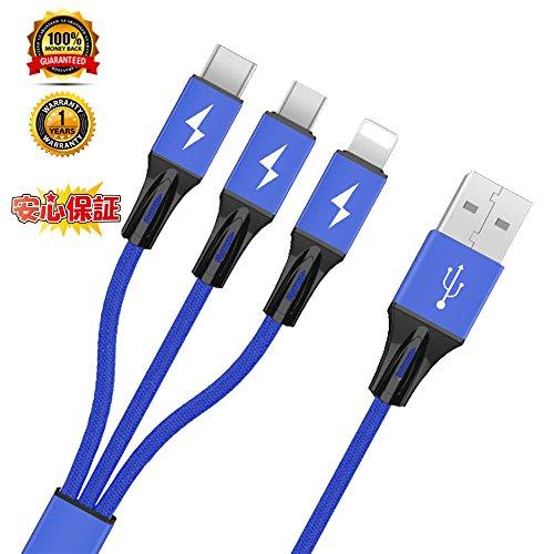 XYZ-LINK Type-Cケーブル 3in1 充電ケーブル2A急速充電ケ...