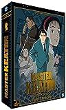 マスターキートンのアニメ画像