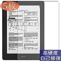 【5枚】 Sukix 自己修復 Onyx Boox Note 9.7 インチ Ebook Reader 日本製素材 4H フィルム 保護フィルム 気泡無し 0.15mm 液晶保護 フィルム プロテクター 保護 フィルム(*非 ガラスフィルム 強化ガラス ガラス )
