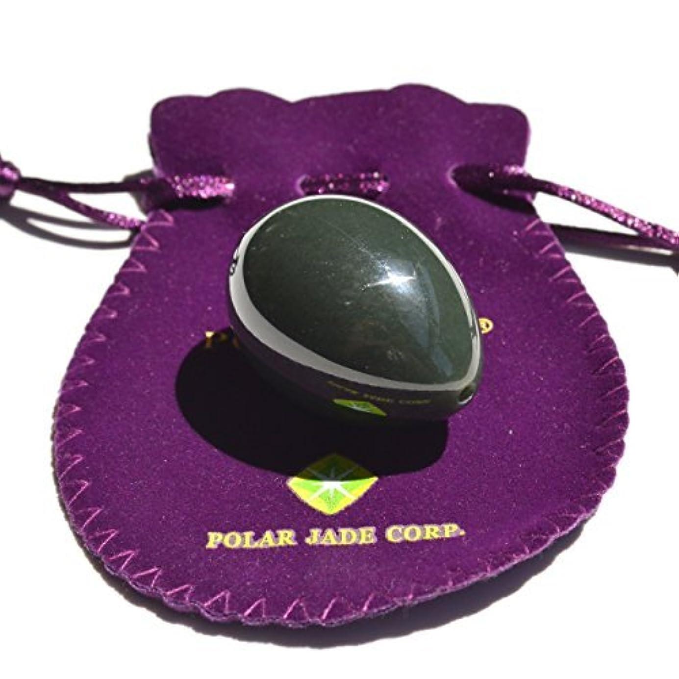 散文導出刺繍Yoni Egg Made of 100% Natural and Genuine Nephrite Jade, Medium Size for Beginner, Intermediate and Advanced Users...