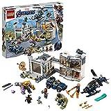 レゴ(LEGO) スーパー・ヒーローズ アベンジャーズ・コンパウンドでの戦い 76131 マーベル アベンジャーズ