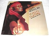 Kung Fu fighter / Vinyl record [Vinyl-LP]