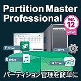 EaseUS Partition Master Professional 12 / 1ライセンス 【パーティション作成・分割・クローン・システム復元/ダイナミック・ベーシック変換】|ダウンロード版