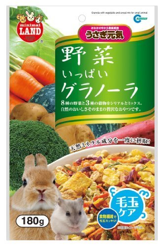 ML06野菜いっぱいグラノーラ おまとめセット【6個】...