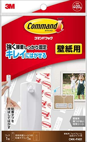 RoomClip商品情報 - 3M コマンド フック 壁紙用 フォトフレーム 金具タイプ用 CMK-FH01