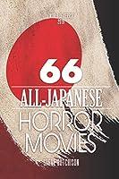 66 All-Japanese Horror Movies (World of Terror 2019)