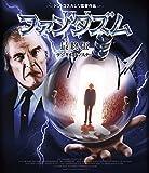 ファンタズムIV 最終版 デジタルリマスター[Blu-ray/ブルーレイ]