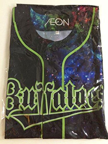 オリックス バファローズ BBM + Bs TIME(駿太)付き Bs夏の陣 2016 前売り特典 限定 ユニフォーム 神戸