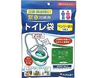 ベンリー袋R 5枚入 5RBI-40 (ケンユー) (汚物処理・蓄便袋・凝固剤)
