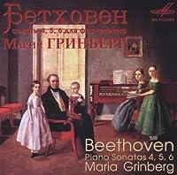 Beethoven: Piano Sonatas 2