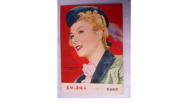 Amazon.co.jp: 1955年映画パン...