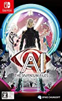 AI: THE SOMNIUM FILES(アイ: ソムニウム ファイル) -Switch 【CEROレーティング「Z」】 (【予約特典】スペシャルサ...