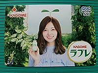 抽プレ 自然を、おいしく、楽しく。KAGOME KAGOME ラブレ × 乃木坂46 白石麻衣 クオカード QUO 500 1枚 台紙付き。