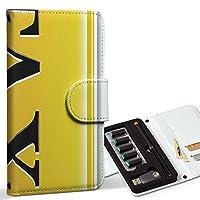 スマコレ ploom TECH プルームテック 専用 レザーケース 手帳型 タバコ ケース カバー 合皮 ケース カバー 収納 プルームケース デザイン 革 ユニーク タクシー ナンプレ 001109