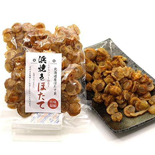 かいばしら ほたて 珍味 北海道の浜焼きホタテ 貝柱 110g お試し 味付き 干しかいばしら 貝柱 干物 おつまみ 函館えさん昆布の会