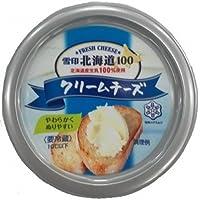 [冷蔵] 雪印メグミルク 北海道100 クリームチーズ  100g