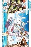 Aria Volume 3 (Aria (Tokyopop))