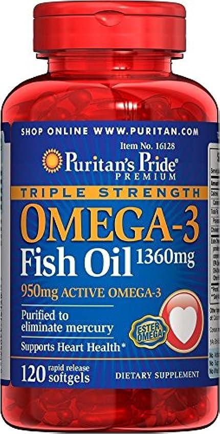 怒りフェローシップ縫い目ピューリタンズプライド (Puritan's Pride) 濃縮オメガ3フィッシュオイル 1360 mg.